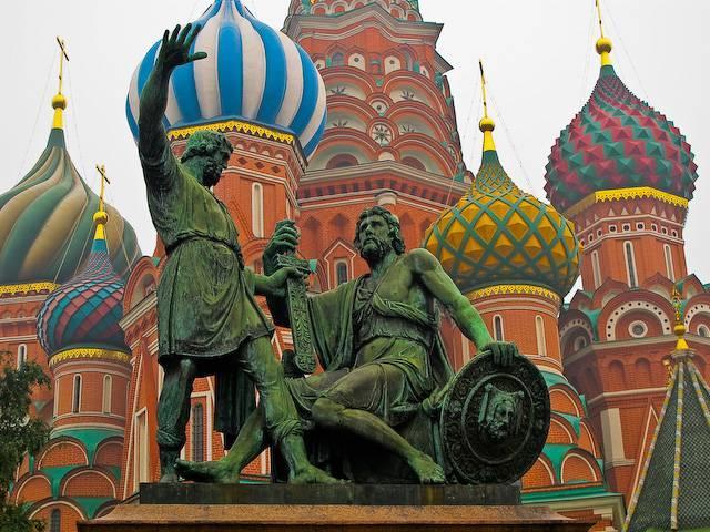 Az arany kupolák városa 3*+ (Moszkva)