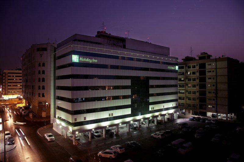 Holiday Inn Dubai Downtown