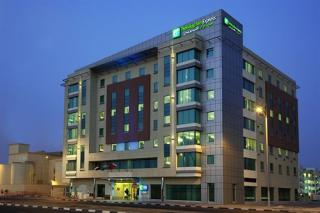 Holiday Inn Express Dubai - Jumeirah