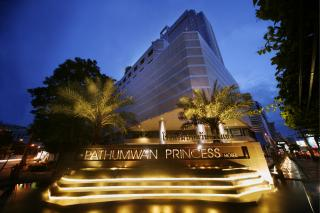 Pathumwan Princess