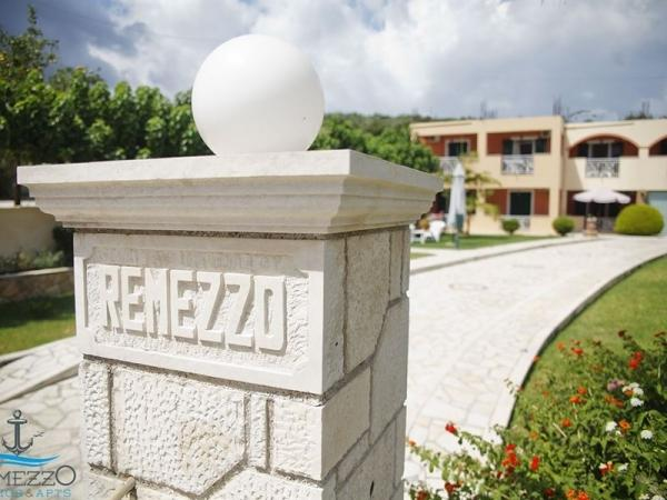 Remezzo Studios & Apartments
